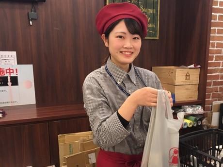 北野エーススカイツリータウン・ソラマチ店〔アルバイト・パート〕レジスタッフ大募集!